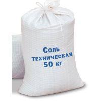 Соль техническая (мешок 50 кг.)
