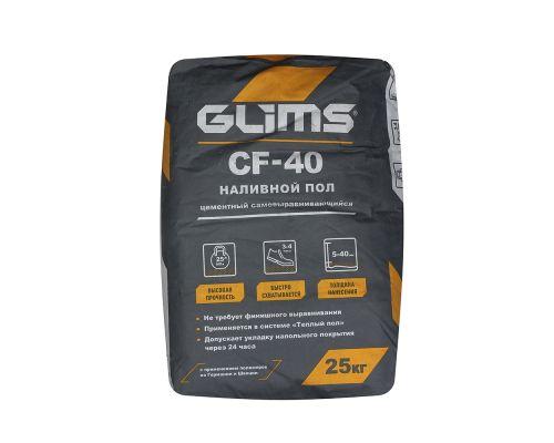 GLIMS CF-40 (ГЛИМС ЦФ-40) наливной пол цементный самовыравнивающийся