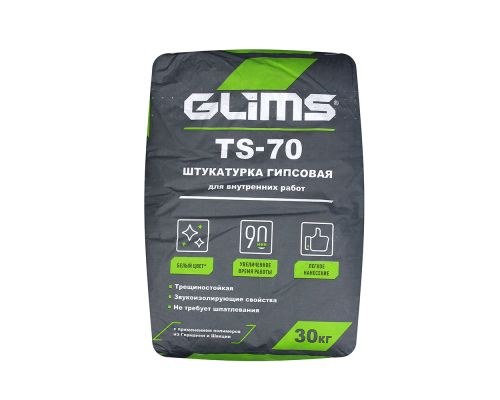 GLIMS TS-70 штукатурка гипсовая с перлитом