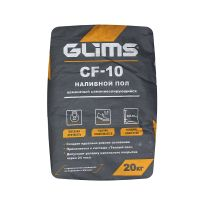 GLIMS CF-10 (ГЛИМС ЦФ-10)