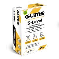 GLIMS S-Level (ГЛИМС С-Левел)
