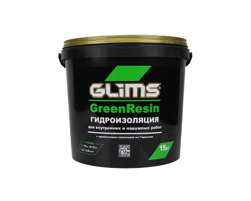 GLIMS GreenResin