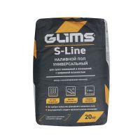 GLIMS S-Line (ГЛИМС С-Лайн)