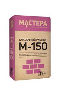 Кладочный раствор М-150