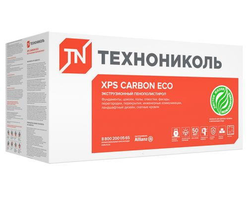 Технониколь XPS Carbon ECO